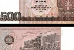 500 Mark Banknote 1985